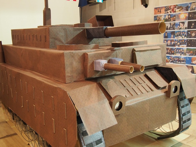 サンサン劇場 戦車