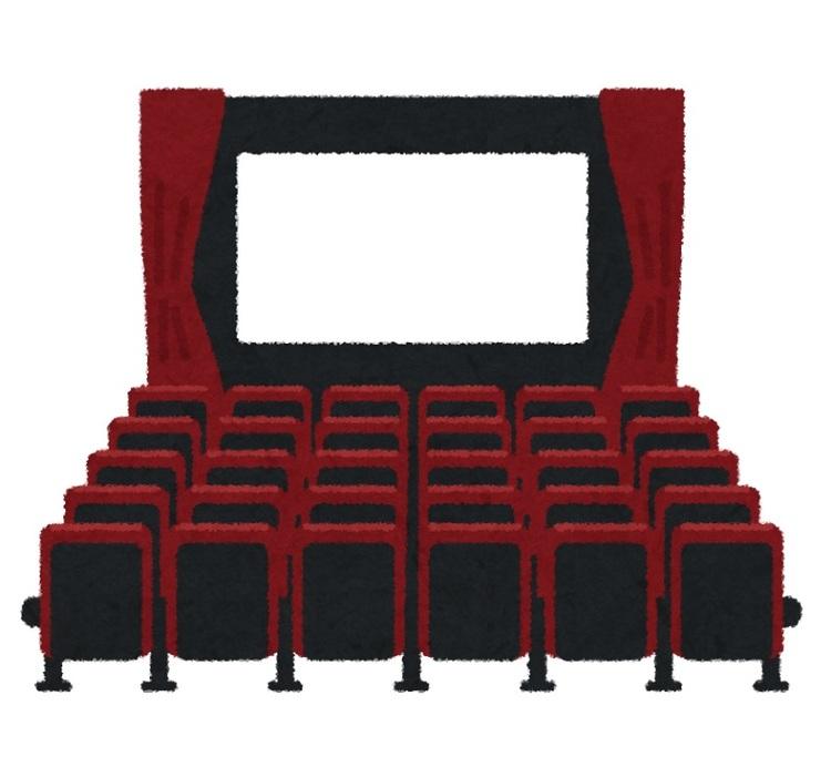 映画館 客席