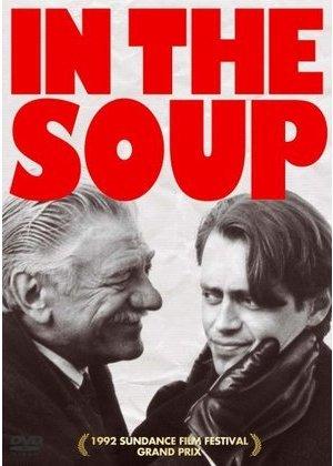 インザスープ