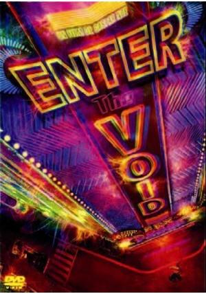 ギャスパーノエ Enter the Void