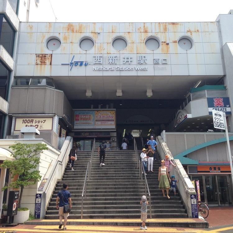 西新井駅西口