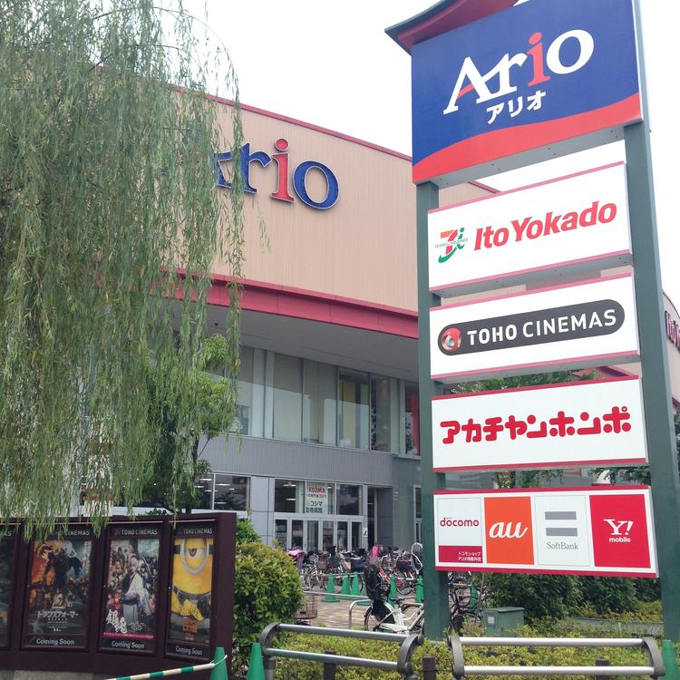 ario西新井