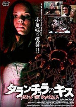 yasuyuki_0019