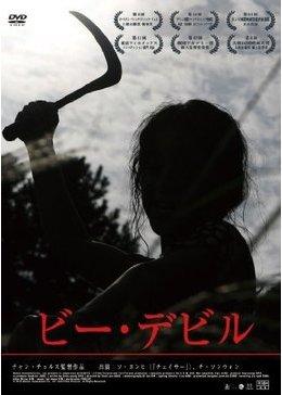 yasuyuki_0020
