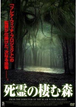 yasuyuki_0052