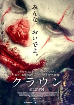 yasuyuki_0108