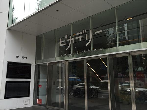 shinjuku_p