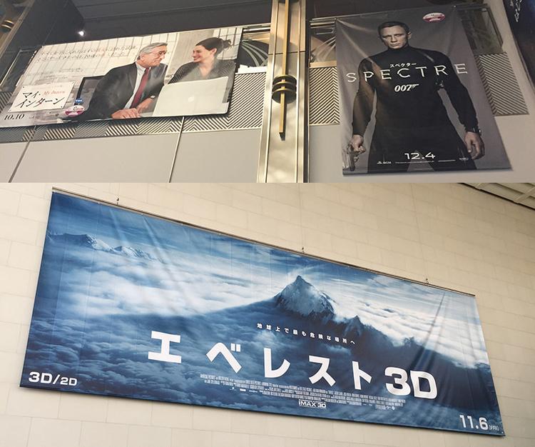 theater_02