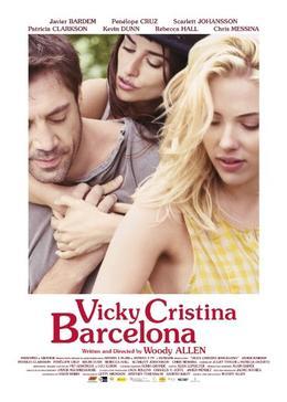 恋するバルセロナ