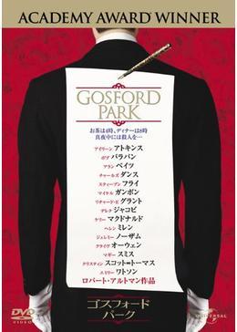ゴスフォード