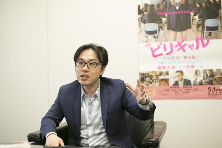 坪田さんインタビュー2