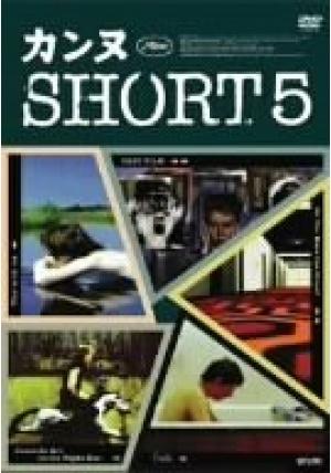 short5
