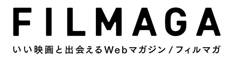 フィルマガのロゴ