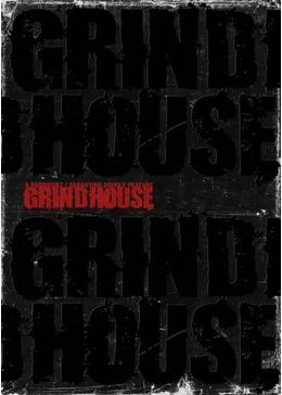 グラインドハウス