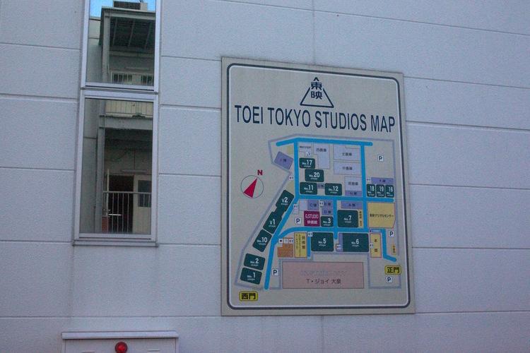 東京撮影所3