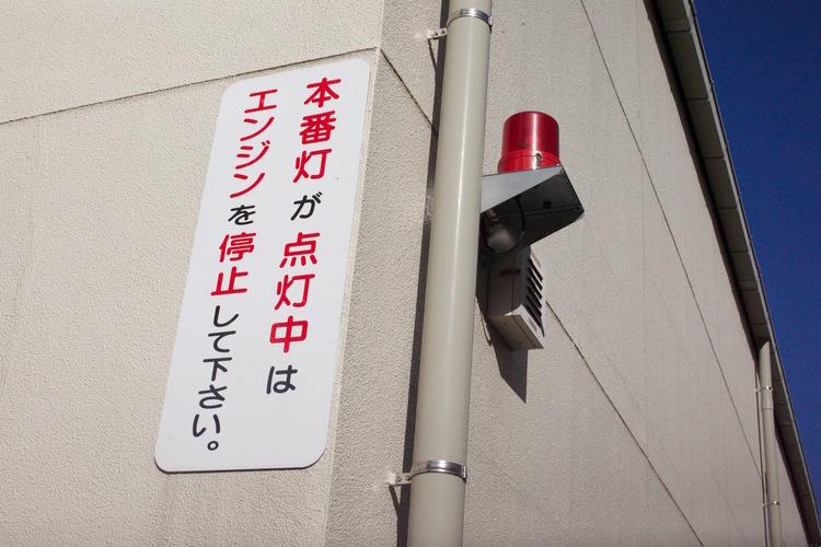 東京撮影所5