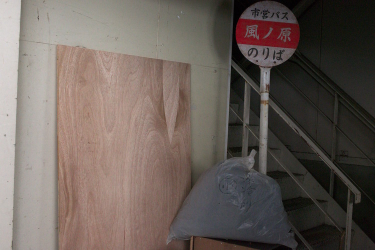 東京撮影所18