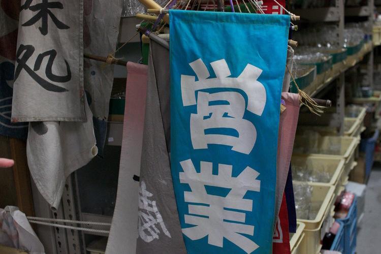 東京撮影所22
