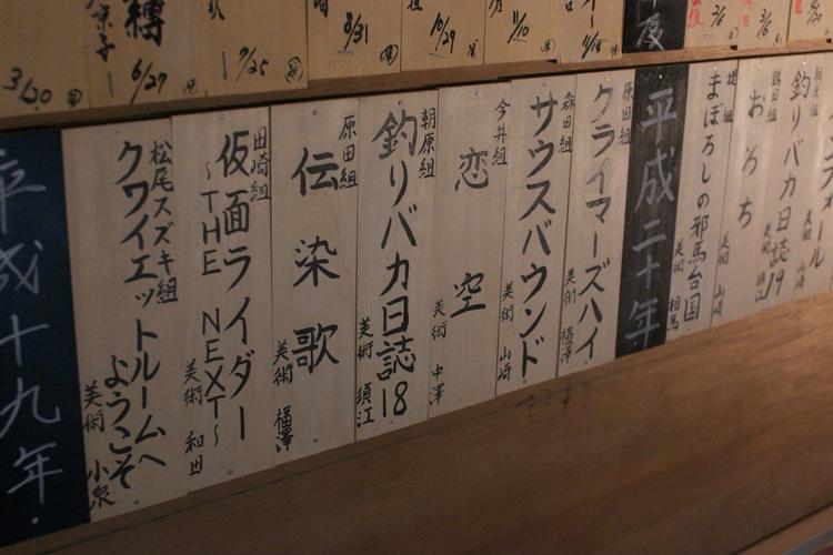 東京撮影所30