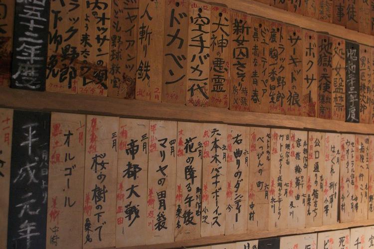 東京撮影所31