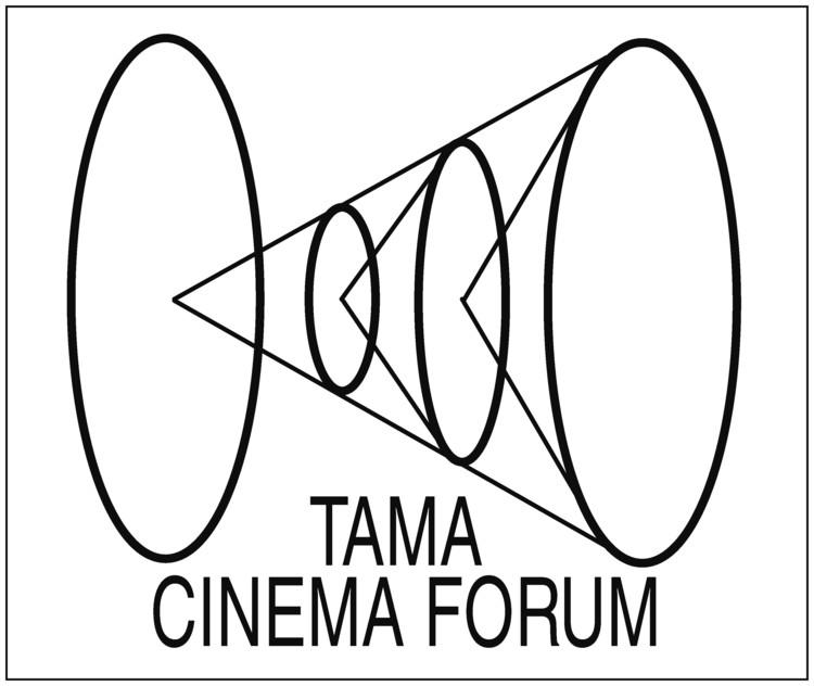 TAMA映画祭1