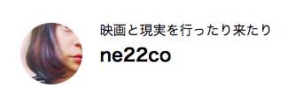ne22co