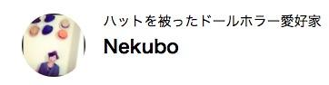 Nekubo