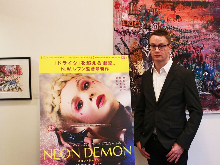 neondemon_int1