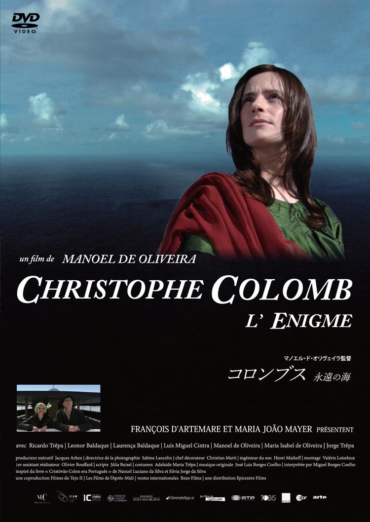 コロンブス〜永遠の海〜
