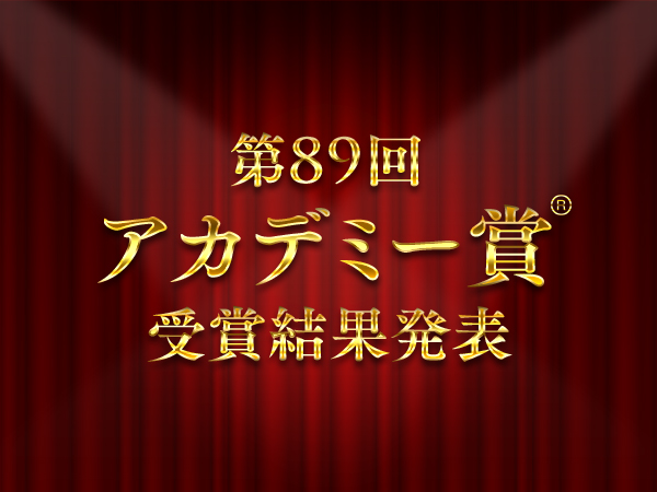 academy_0227