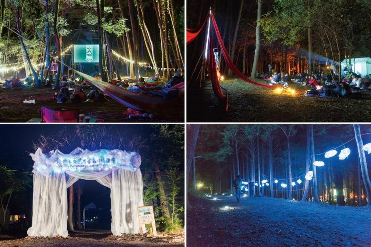 森の映画祭2017_3