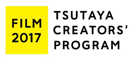 TCP2017ロゴ