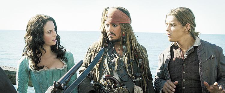 最後の海賊1
