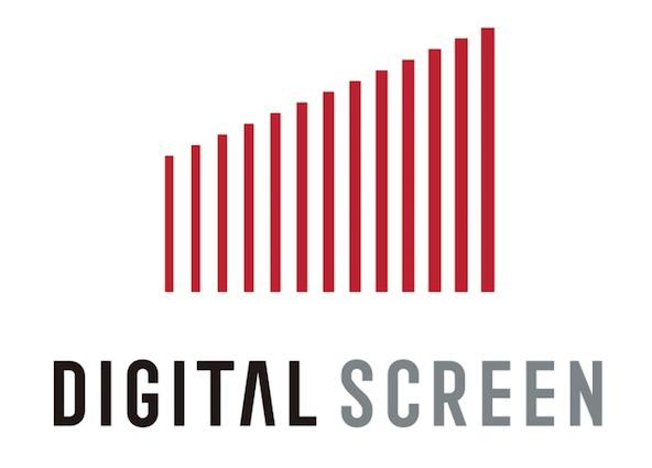 デジタルスクリーン