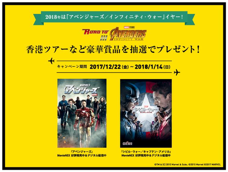 avengers_main