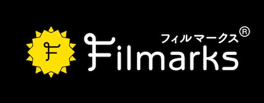 Filmarks_ロゴ