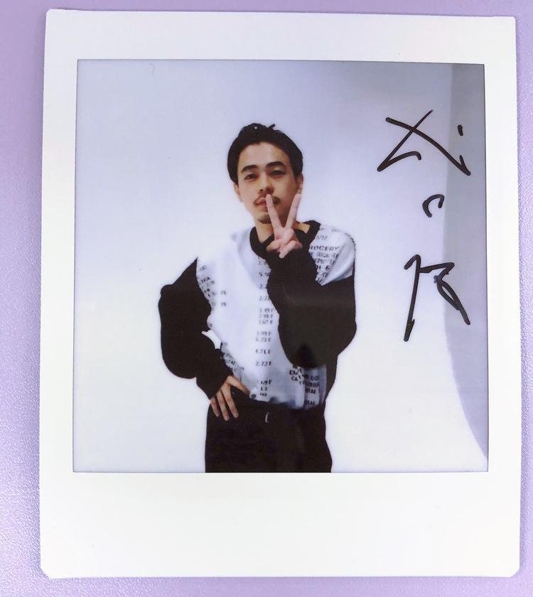 成田凌チェキ
