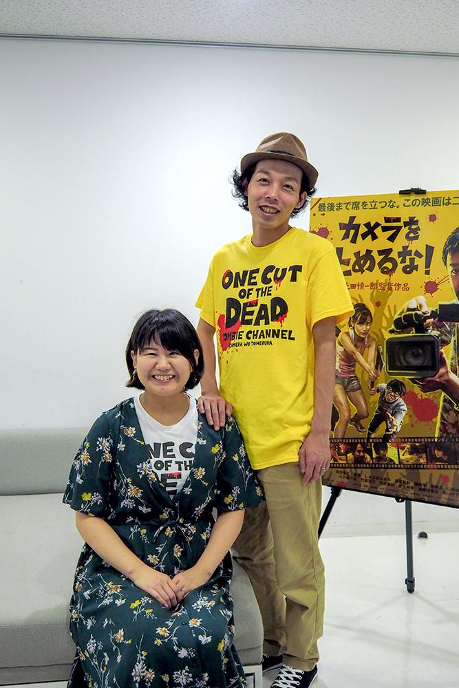 上田慎一郎&ふくだみゆき
