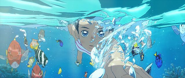 海獣の子供