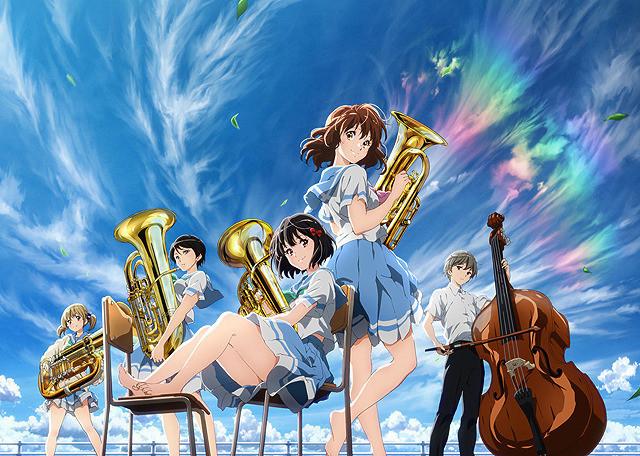 劇場版 響け!ユーフォニアム 誓いのフィナーレ 劇場公開日 2019年4月19日