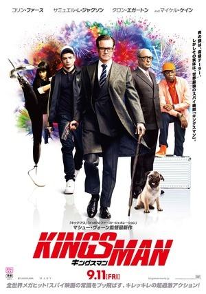 kingsman 01