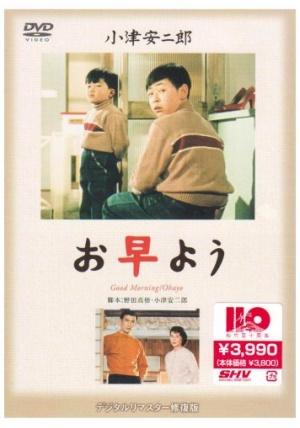 kazoku 02