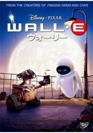walle
