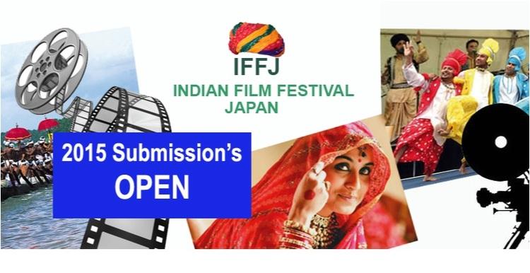 IFFJページ