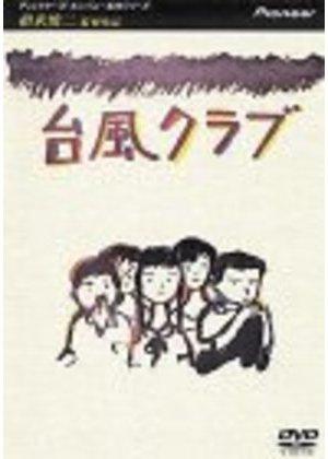 taifuclub