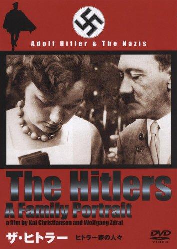 4ヒトラーの人々