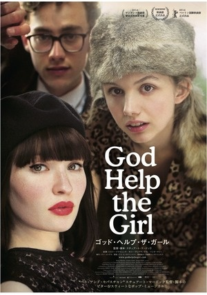 『God Help the Girl』