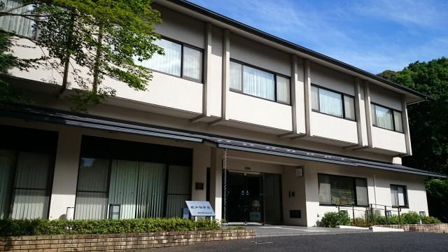 近江神宮 勧学館