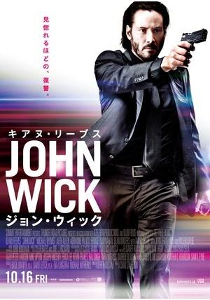 ジョンウィック