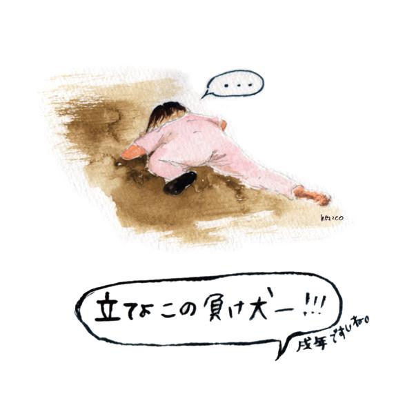 百円イラスト
